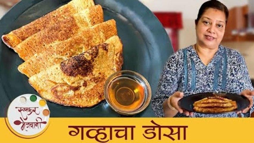 गव्हाचा डोसा - Wheat Dosa | सोपी आणि पौष्टिक रेसिपी - गव्हाच्या पिठाचा डोसा | Wheat Pancake |Archana