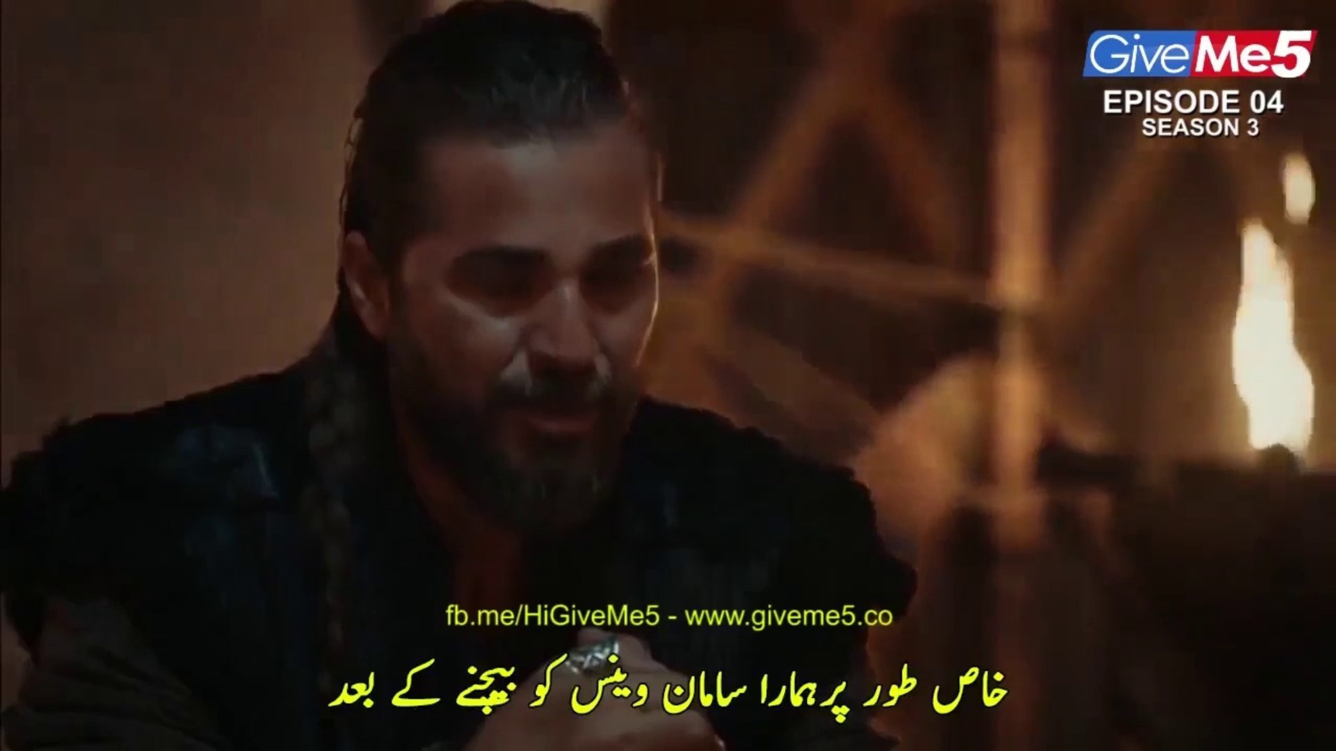 Dirilis Ertugrul Season 3 Episode 4 Urdu Dubbed Turkish TV Drama Watch Online