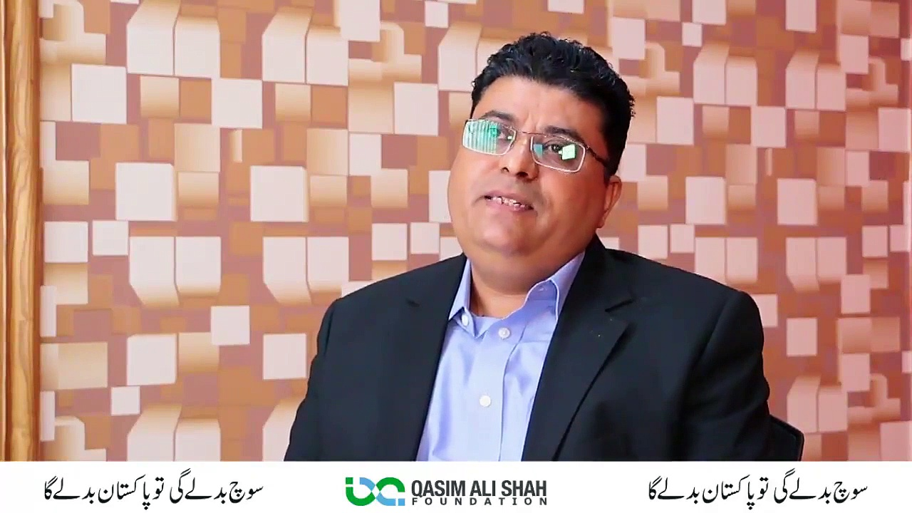 Khizer Inayat (Interview) | Sales & Marketing Consultant