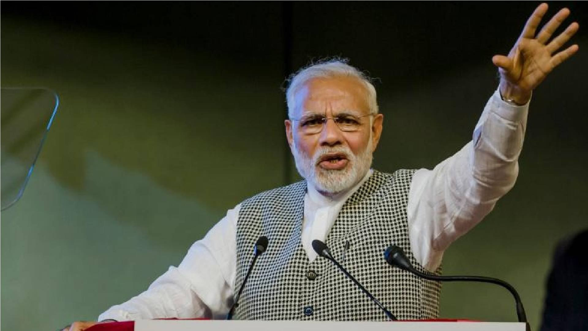 PM Modi gives 'Mantra of self-reliant India', VIDEO