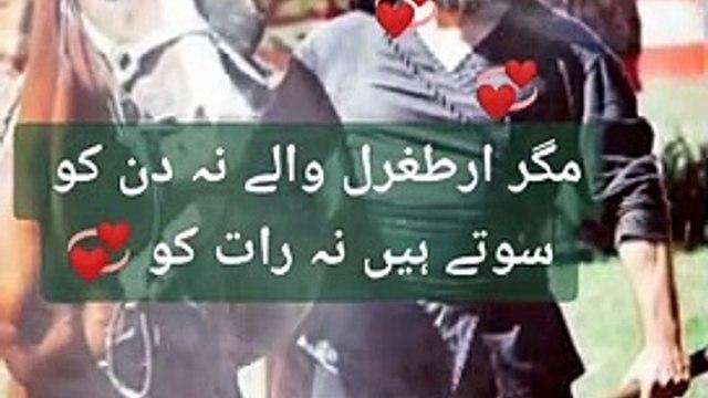 Ertugrul Ghazi Urdu status 2020tiktok ertugrul Ghazi Whatsapp status ertugrul Ghazi Urdu drama #tv /ErtugrulGhaziUrdustatus Tik Tok video 2020