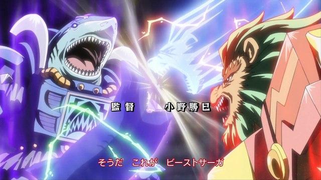 Beast Saga - S01E18