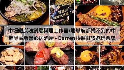 darren0322.com-copy1-20200513-16:49