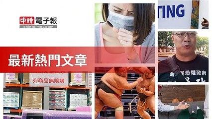 covid-19.chinatimes.com-copy6-20200513-17:14