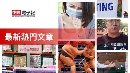 covid19-chinatimes_rss_desktop_bottom-copy3-20200513-17:15
