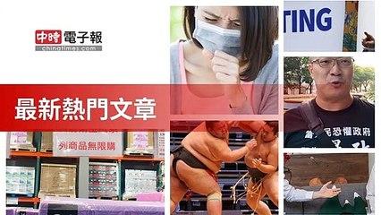 covid19-chinatimes_rss_desktop_bottom-copy7-20200513-17:15