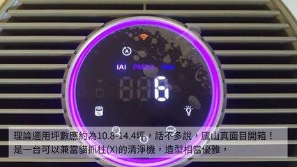 applianceinsight.com-copy1-20200513-20:10