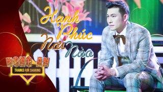Hanh Phuc Noi Nao Nguyen Hong An Official Audio