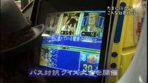 HDゲームセンターCX #97 共に闘え!!「忍者龍剣伝II 暗黒の邪神剣」 Retro Game Master Game Center CX