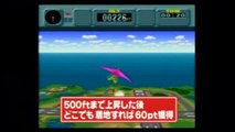 HDゲームセンターCX #98 機長課長「パイロットウイングス」 Retro Game Master Game Center CX
