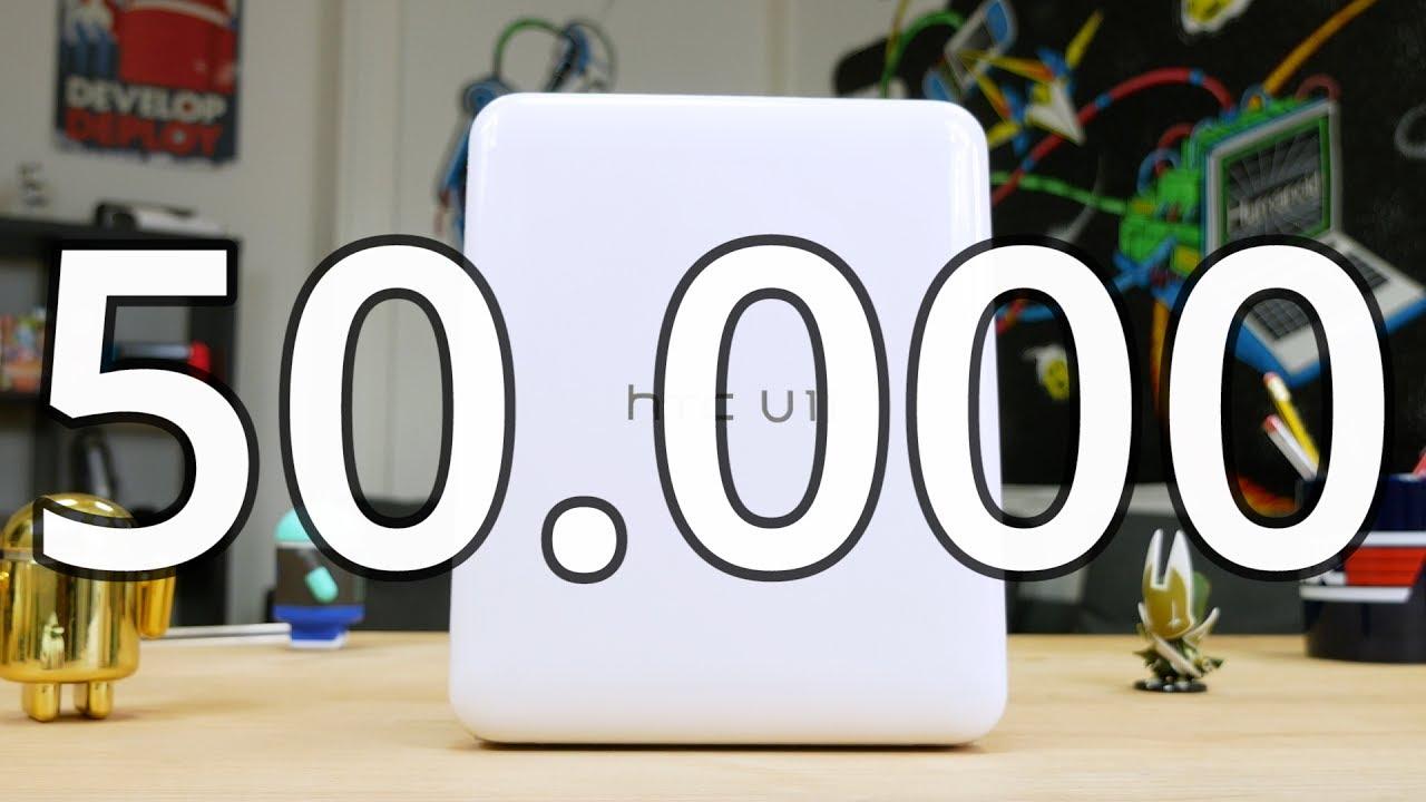 Concours 50 000 abonnés ! Gagnez un HTC U11 !