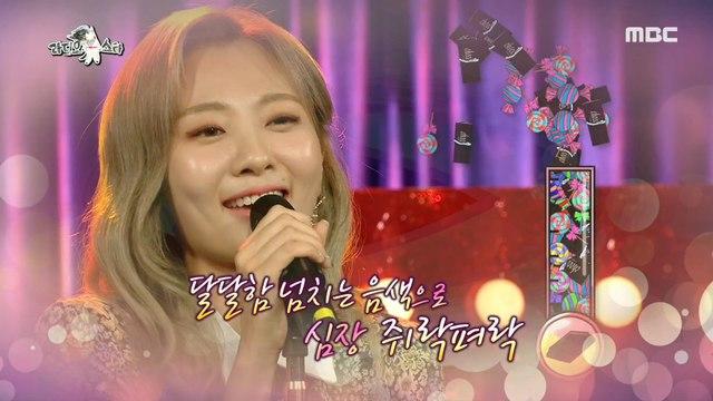 [HOT] Ahn Ji-young 'Psycho' ♪ ♬, 라디오스타 20200513