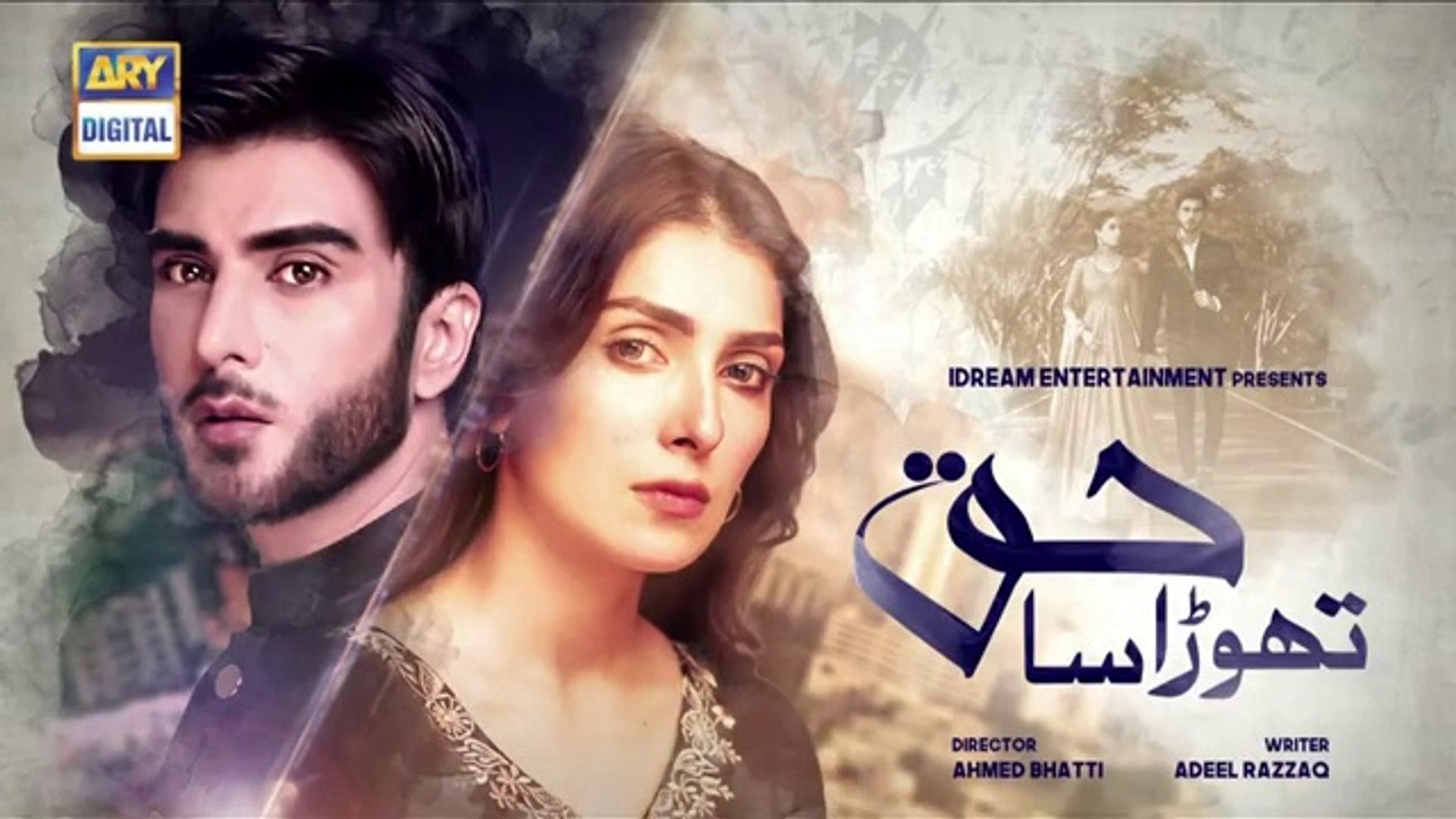 Thora Sa Haq Episode 29 - 13th May 2020 - ARY Digital Drama ...