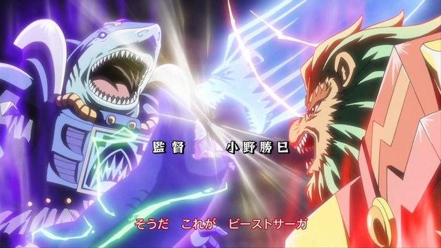 Beast Saga - S02E07 26