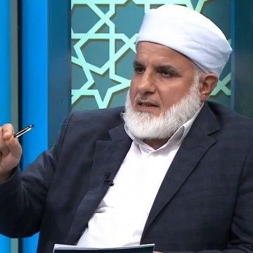 İlm U Giringiya Medreseyan (Trt Kurdi - Aqılmend ) - Muhammed Özkılınç