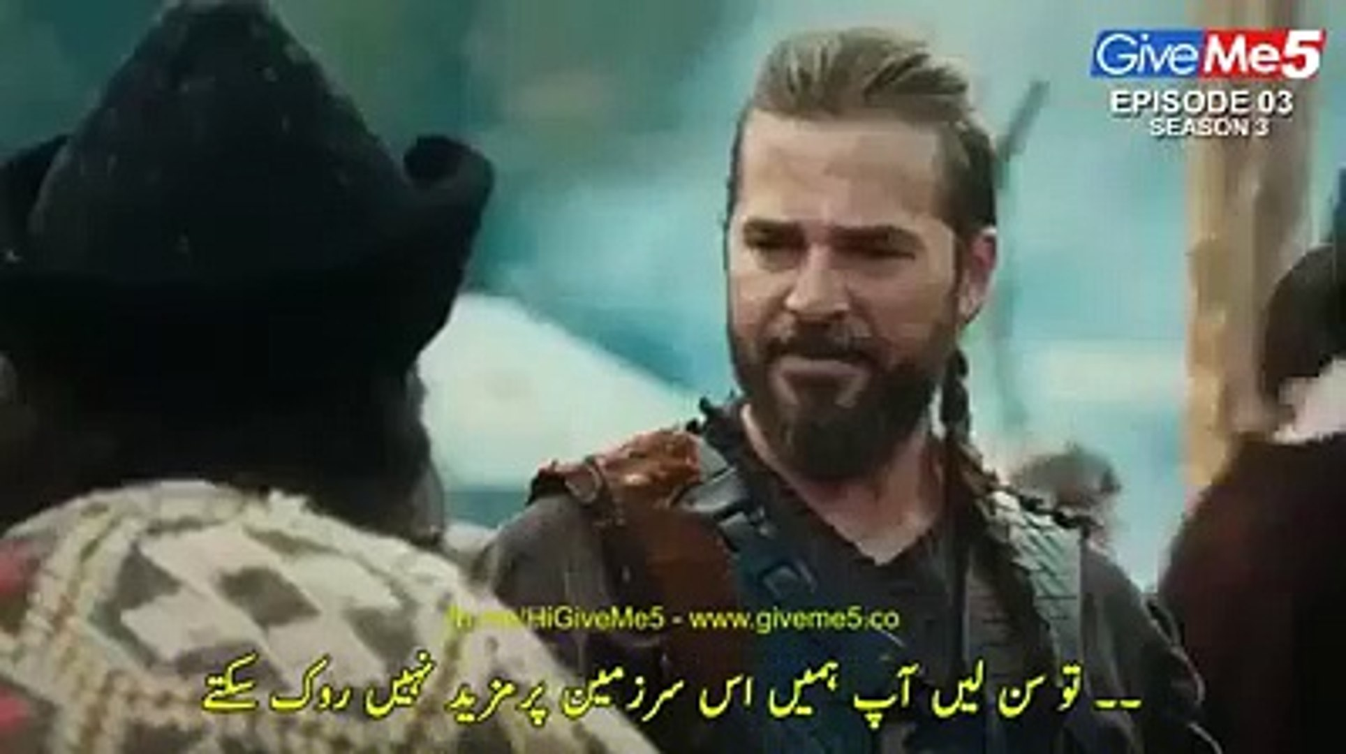 Dirilis Ertugrul Season 3 Episode 3 Urdu Dubbed Turkish TV Drama Watch Online