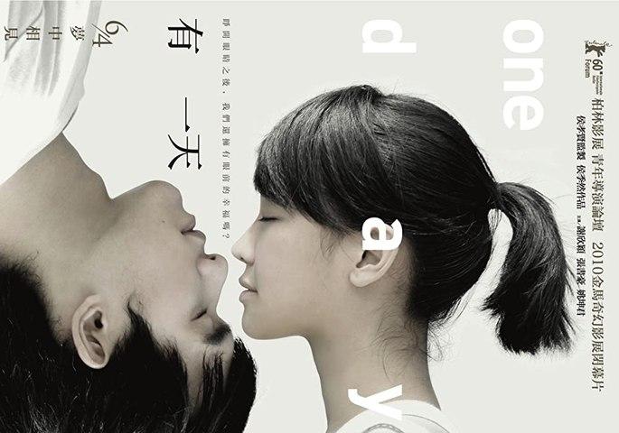 One Day movie (2010)