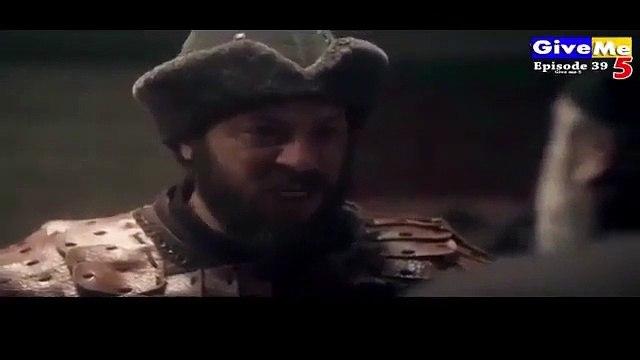 Ertugrul Ghazi Episode 39 Urdu | Season 1