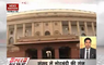 Speed News at 8 AM: Winter Session of Parliament to begin today