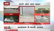 Heavy rains, floods in Maharastra, Himachal Pradesh, Gujrat and Madhya Pradesh