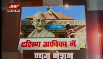 News Nation in South Africa: Mahatma Gandhi's South African legacy