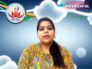 Safal Gaan: #AIVASAFAL Project by AIVA