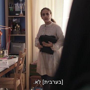 «SKAM» סקאם עונה 4 פרק 5 עברית