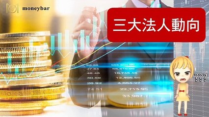 Moneybar_missHua_mobile-copy1-20200515-18:19