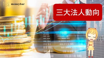 moneybar_fund_mobile-copy1-20200515-18:22