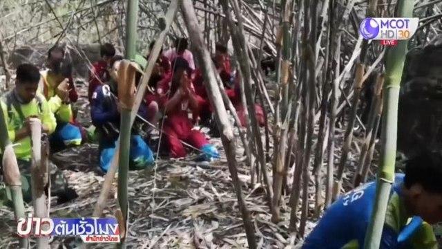 ส่ง ฮ.ร่วมค้นหา 4 ชาวบ้านหลงป่ามะกรูด
