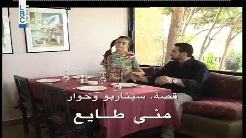 Banet 3amete w Bente w Ana Episode 4 بنات عماتي و بنتي و أنا الحلقة