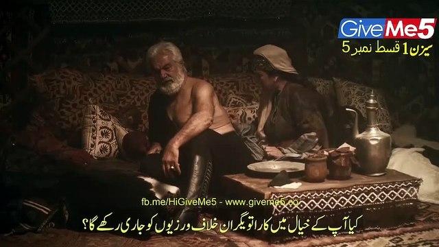 Dirilis Ertugrul Season 1 Episode 5 in Urdu Dubbed