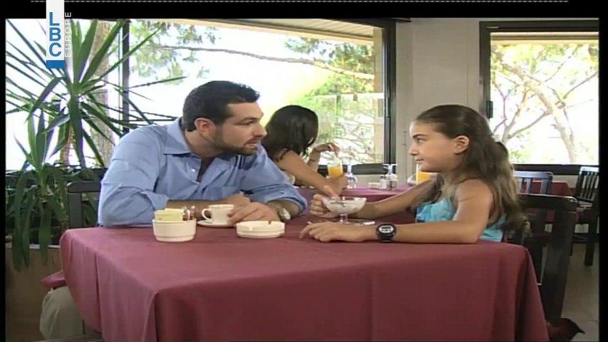 Banet 3amete w Bente w Ana Episode 2 بنات عماتي و بنتي و أنا  الحلقة