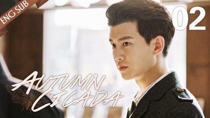 [ENG SUB] Autumn Cicada 02  (Allen Ren, Li Man) (2020)