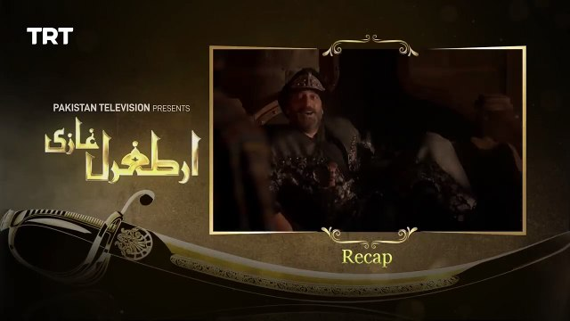 Ertugrul Ghazi Urdu - Episode 4 - Season 1