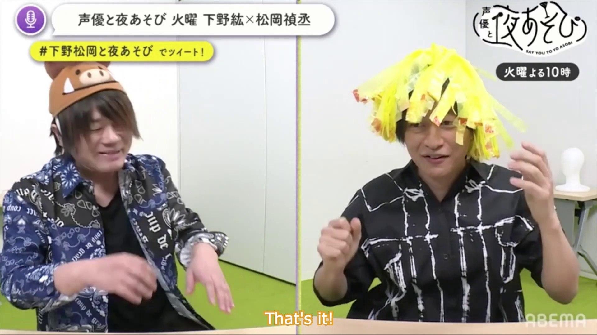 Cheap cosplay, God Matsuoka, ASMR roleplay | Yoasobi Stream Highlights