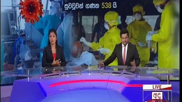 Derana News 10.00 - 17-05-2020