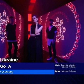 GO_A - Соловей (Eurovision: Europe Shine A Light; СТБ/UA:Перший, 16.05.20)