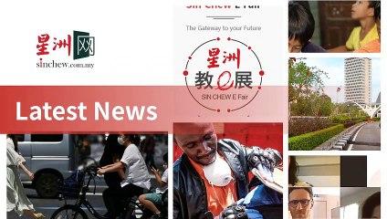 sinchew.com.my-copy1-20200518-03:35