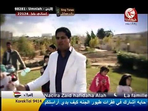 إجا العيد عمر الصعيدي طيور الجنة فيديو Dailymotion