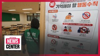 Third-year high schoolers in Seoul to start going to school every day from Wednesday