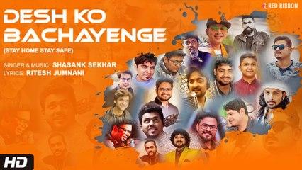 Desh Ko Bachayenge | Shasank Sekhar | Ritesh Jumnani | India Fights Corona | Stay Home Stay Safe