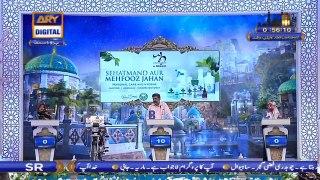Shan-e-Ramazan  2020