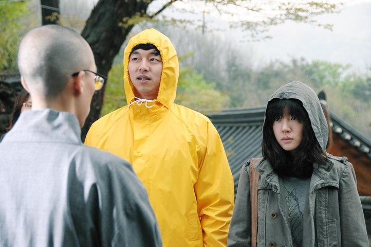 FINDING MY DESTINY movie (2010) - LIM Soo-jung, GONG Yoo
