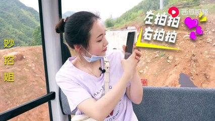 Miao~Vlog:Lv chun lake day trip妙招姐去六春湖游玩,没想到途中遇到了马云