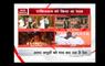 Kargil Vijay Diwas 2017: Arun Jaitely pays homage  to martyrs of Kargil war