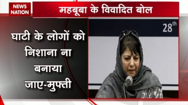 If Article 35A tinkered with, there would be no one in Kashmir to hold tricolour: Mehbooba Mufti