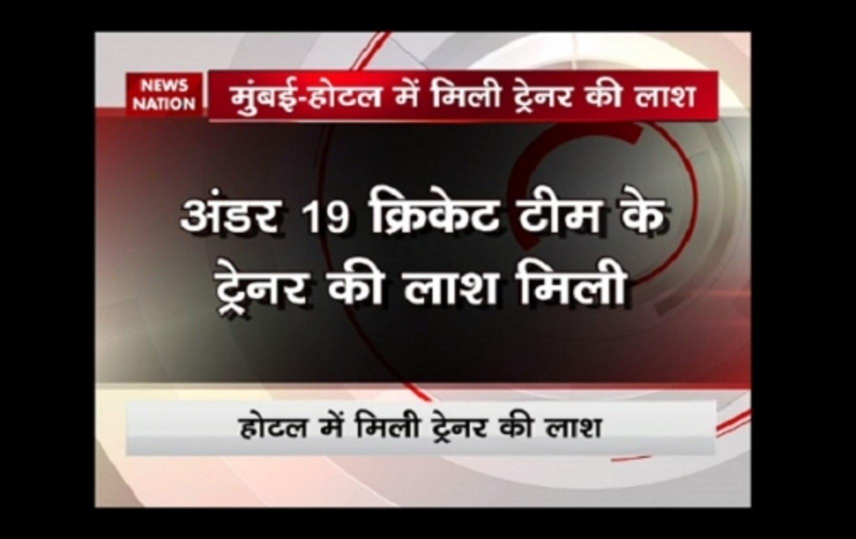 Under 19 cricket team coach Rajesh Sawant found dead