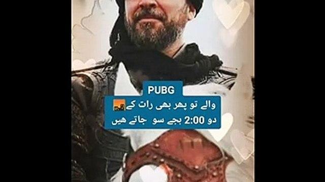 Ertugrul Ghazi Urdu drama season 1 season 2 Tik Tok video 2020 status video Tik Tok ErtugrulGhaziUrdustatus #giveme5 #ptv #tv
