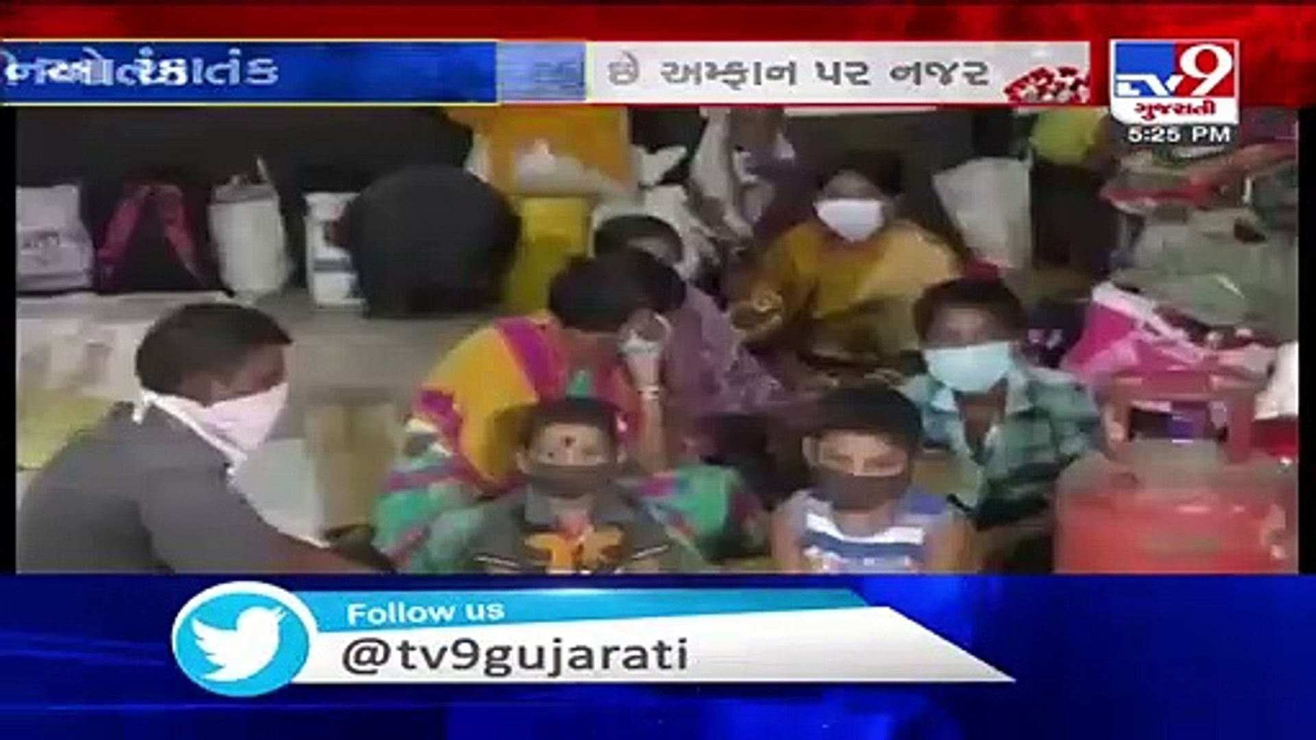 Cyclone Amphan ; Cyclonic storm makes landfall in west bengal _ Tv9GujaratiNews